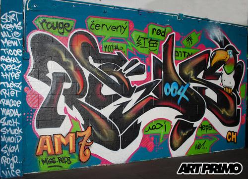 Far_Few_Oakland_Reds_wall.jpg