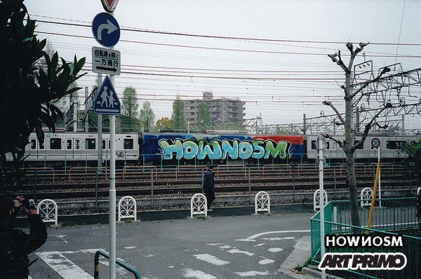 HowNosm_07