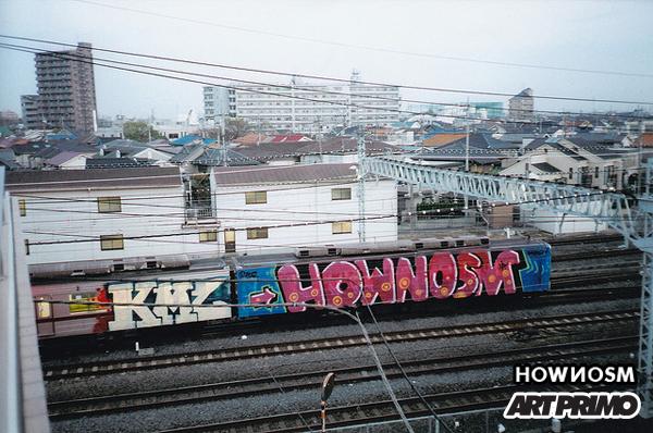 HowNosm_08